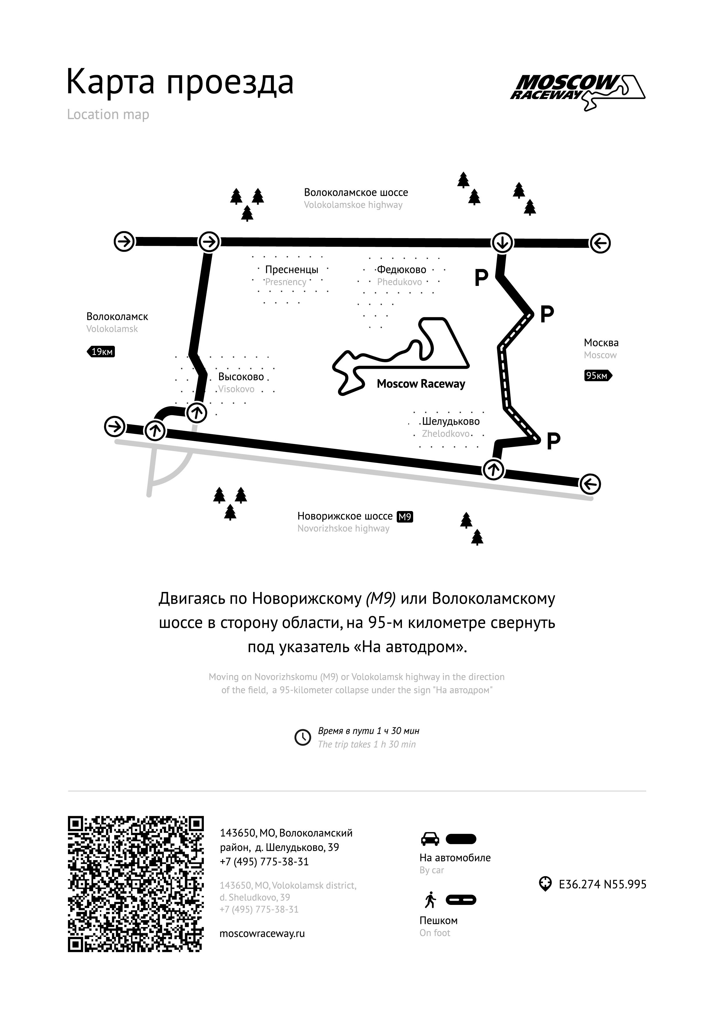 схема проезда малоярославец московская 12 а