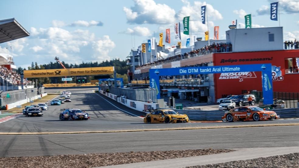 DTM 2015: Этап на Moscow Raceway / Moscow Raceway: http://moscowraceway.ru/media/galleries/110