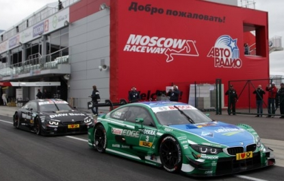 Farfus: Moscow Raceway is perfect for DTM