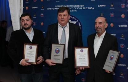 New award for Moscow Raceway