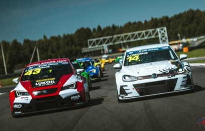 Russian Car Racing Championship: Tickets